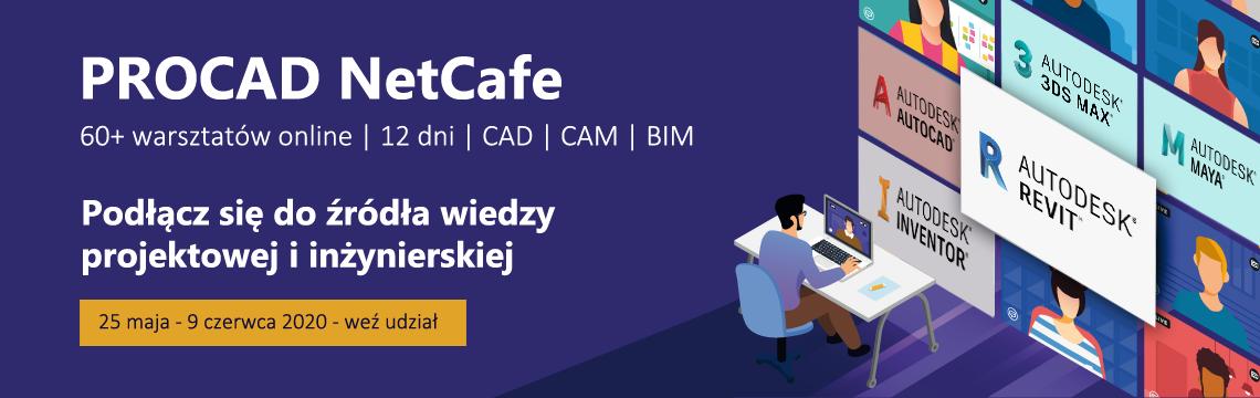 procad_netcafe